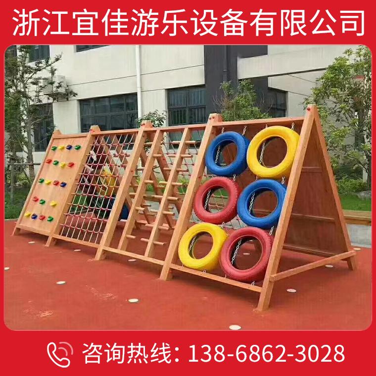 幼兒園攀爬網組合兒童鉆網洞體能滑梯設施景觀游樂場設備廠家定制