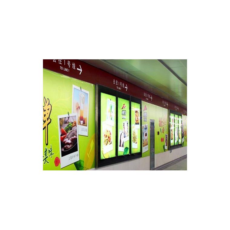 昆明地鐵站臺廣告