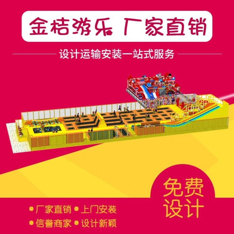 兒童游樂園室內設施淘氣堡游樂場旋轉木馬游樂設備幼兒園大型玩具