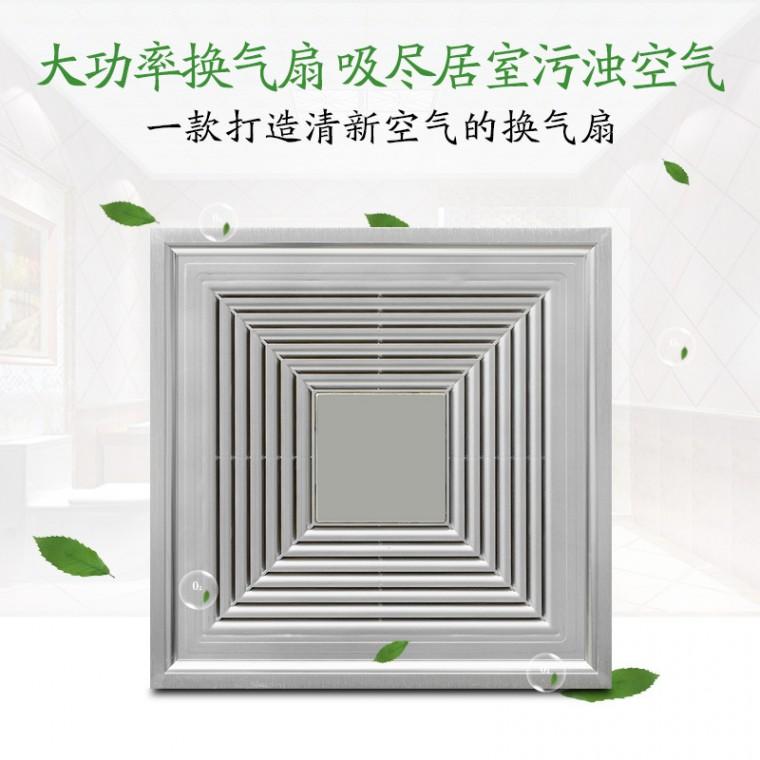 吊頂換氣扇排風扇