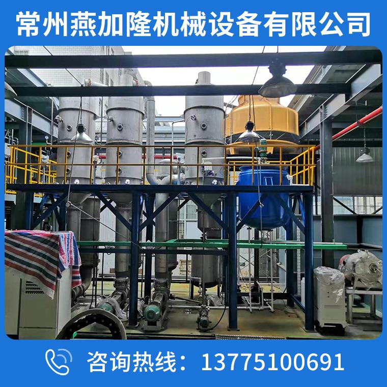 結晶蒸發器