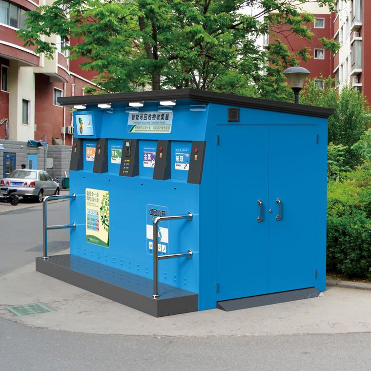 小区干湿垃圾分类房,智能垃圾房报价