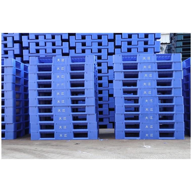 重慶市潼南縣雙面塑料托盤重慶塑料托盤廠哪家強