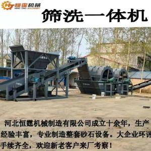 河北恒霆机械制造有限公司