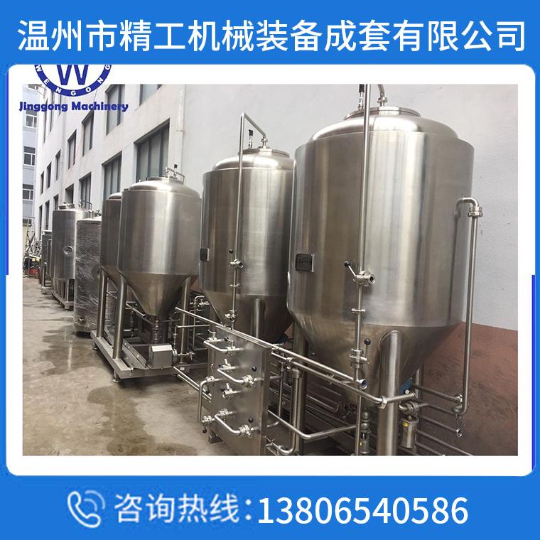 廠家熱銷微生物發酵罐立式發酵罐 酵素發酵罐實驗室微生物發酵罐