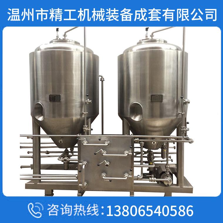廠家專業生產發酵罐果酒發酵罐 釀酒發酵罐 酒精發酵罐批發定制