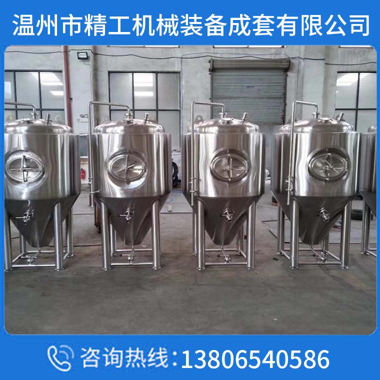 廠家供應不銹鋼發酵罐 啤酒發酵罐 生物發酵罐 批發定制