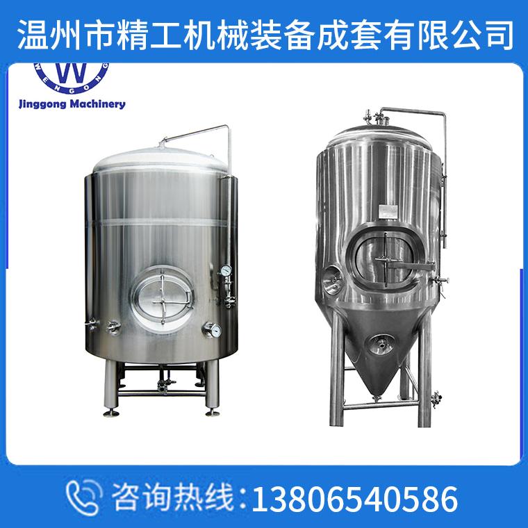 溫州廠家直銷果酒發酵罐小型果酒發酵果酒設備 規格齊全