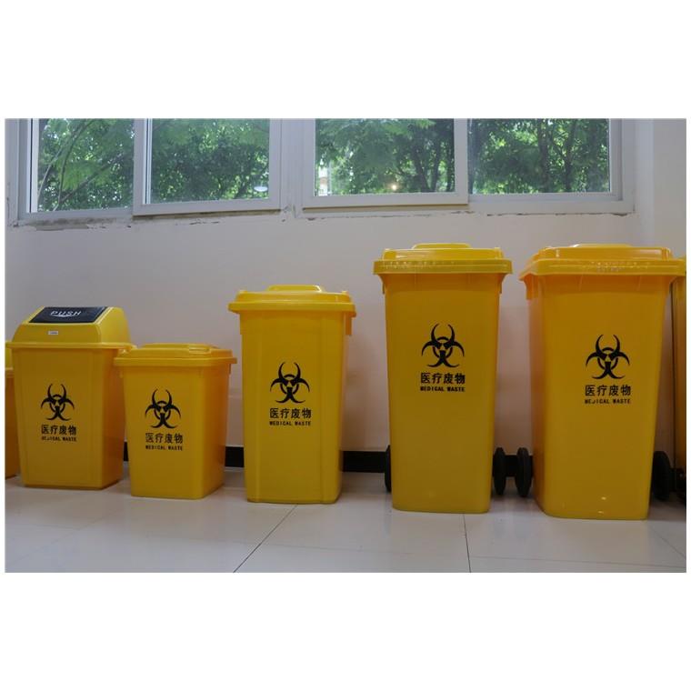 重庆南川环保分类垃圾桶塑料分类垃圾桶量大从优