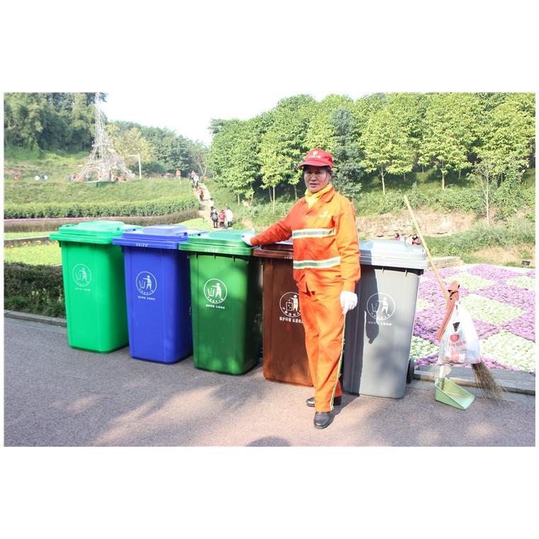 重慶南岸室外塑料垃圾桶塑料分類垃圾桶價格實惠