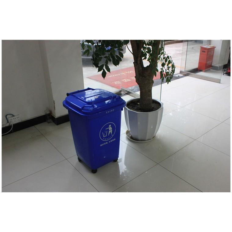重慶南川室外塑料垃圾桶塑料分類垃圾桶