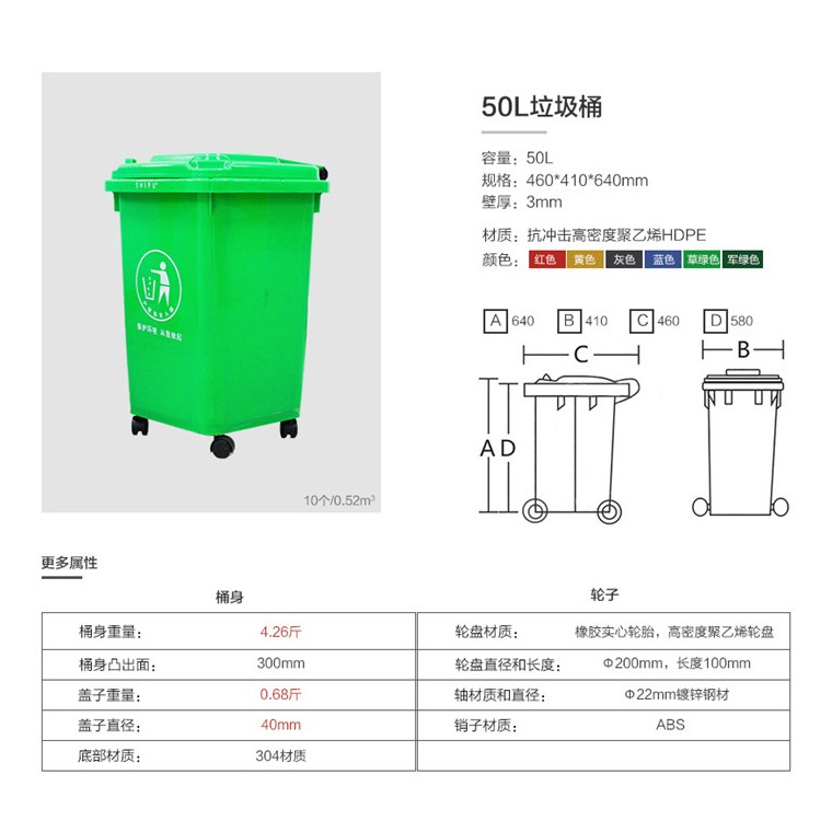 重慶江北區環保分類垃圾桶塑料分類垃圾桶特價批發