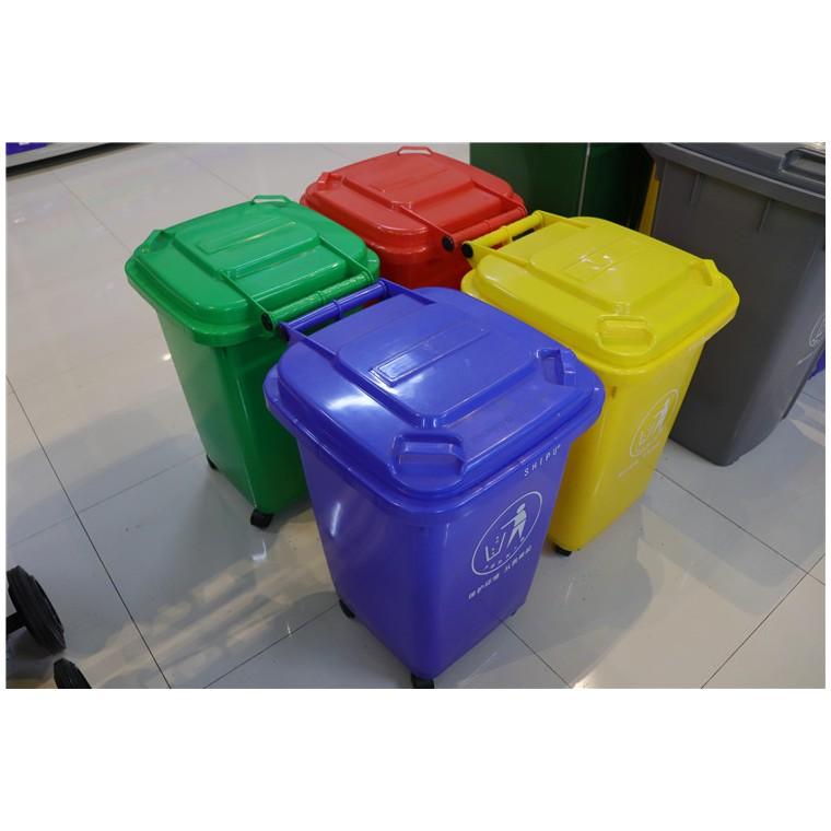 重庆渝北室外塑料垃圾桶塑料分类垃圾桶