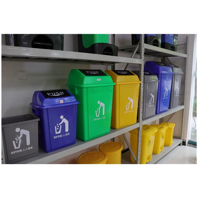 重慶北碚室外塑料垃圾桶塑料分類垃圾桶