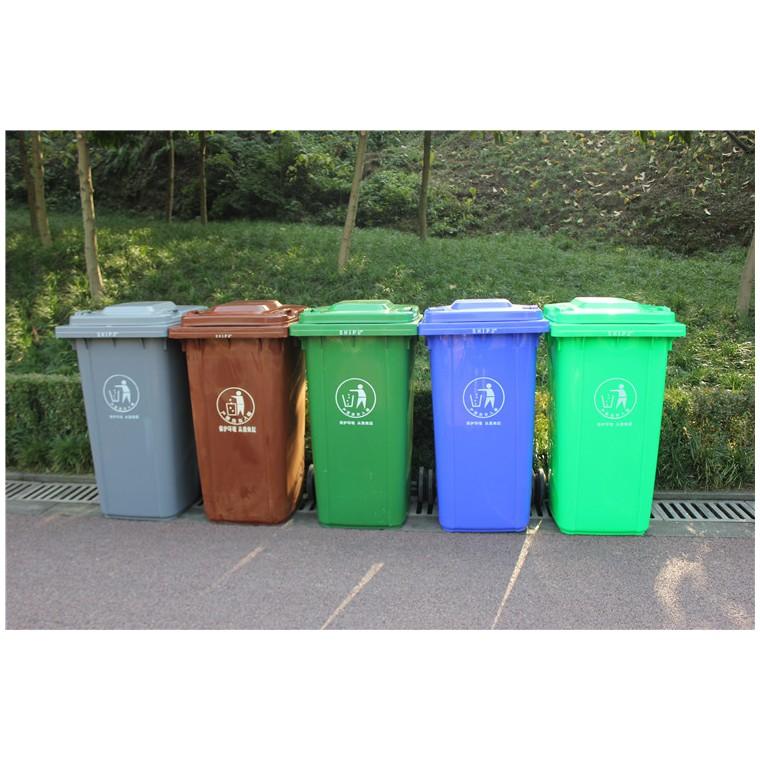 重慶九龍坡室外塑料垃圾桶塑料分類垃圾桶信譽保證