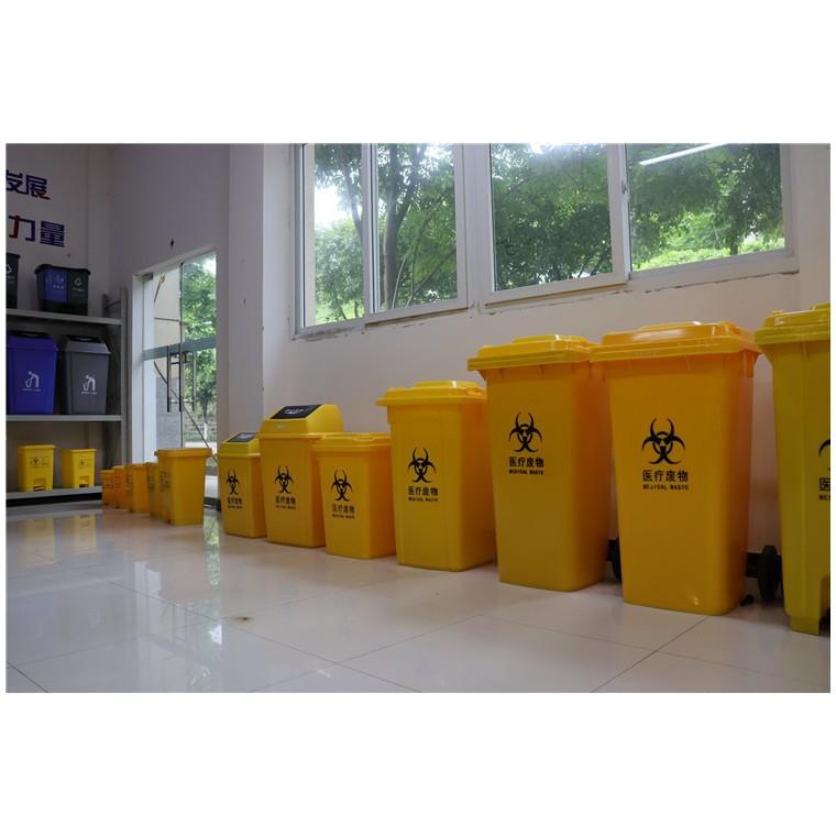 重慶江北區室外塑料垃圾桶塑料分類垃圾桶