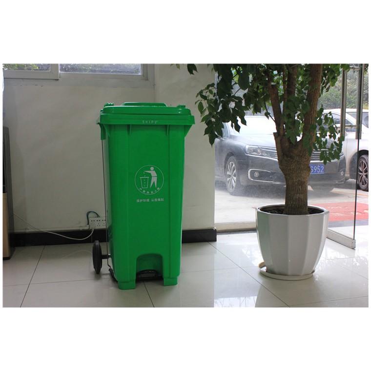 重慶大渡口室外塑料垃圾桶塑料分類垃圾桶