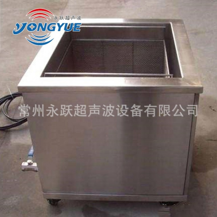 Y-900單槽超聲波清洗機