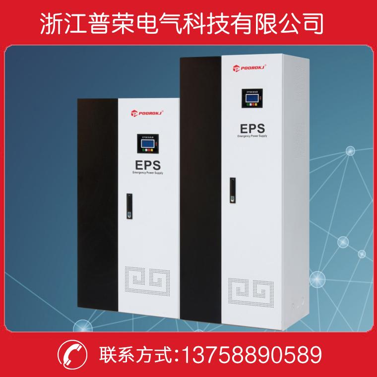 廠家直銷EPS應急電源CT-D單相照明消防主機全自動切換電源