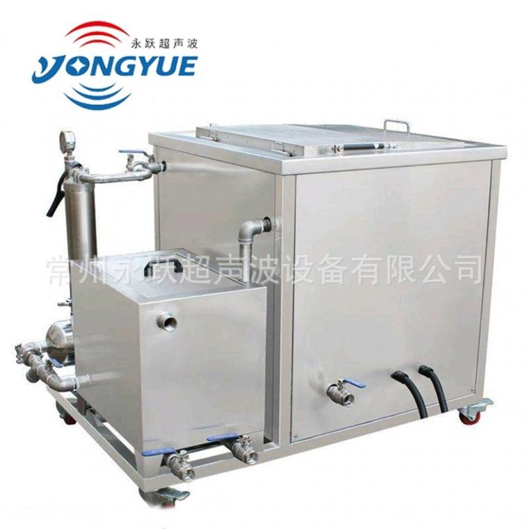 單槽帶循環過濾超聲波清洗機