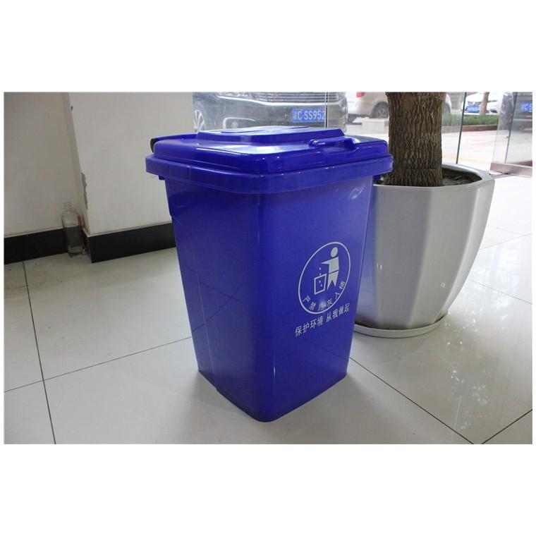 重慶巴南環保分類垃圾桶塑料分類垃圾桶