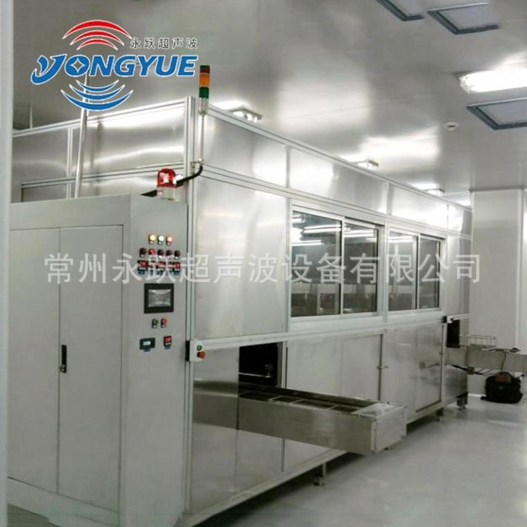 硅片式超聲波清洗機