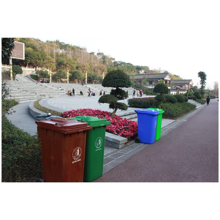 重慶渝北室外塑料垃圾桶塑料分類垃圾桶特價批發