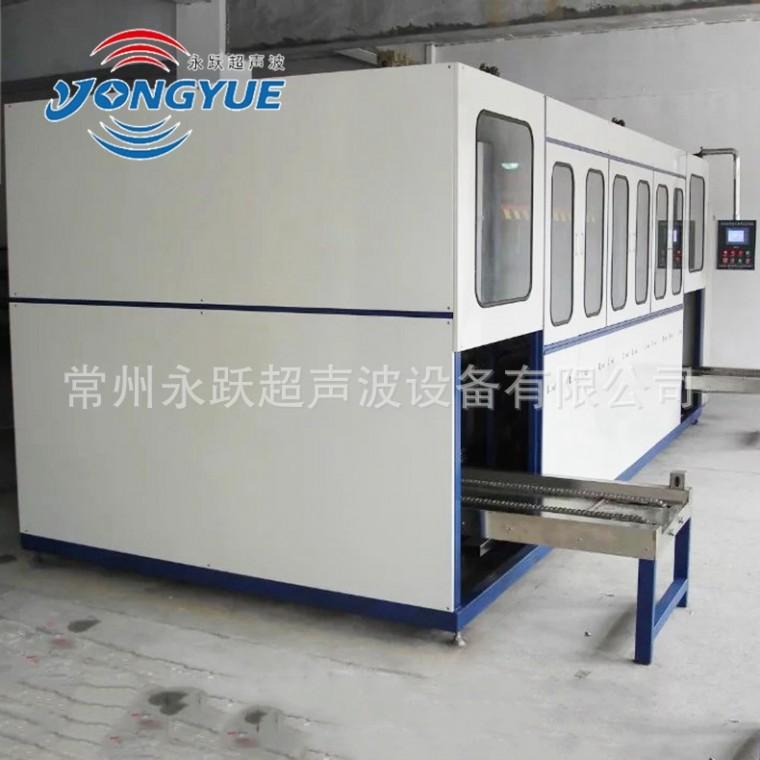 軸承系列超聲波清洗機