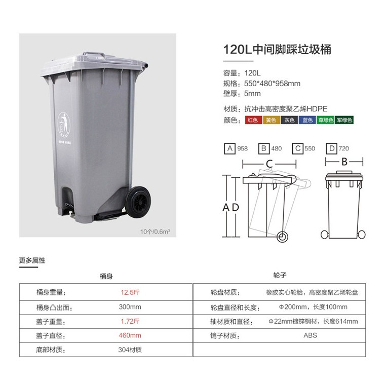 重庆北碚塑料垃圾桶塑料分类垃圾桶行业领先
