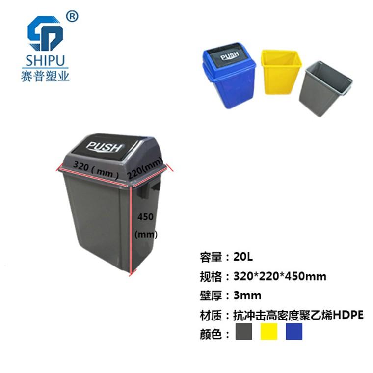 重庆綦江室外塑料垃圾桶塑料分类垃圾桶