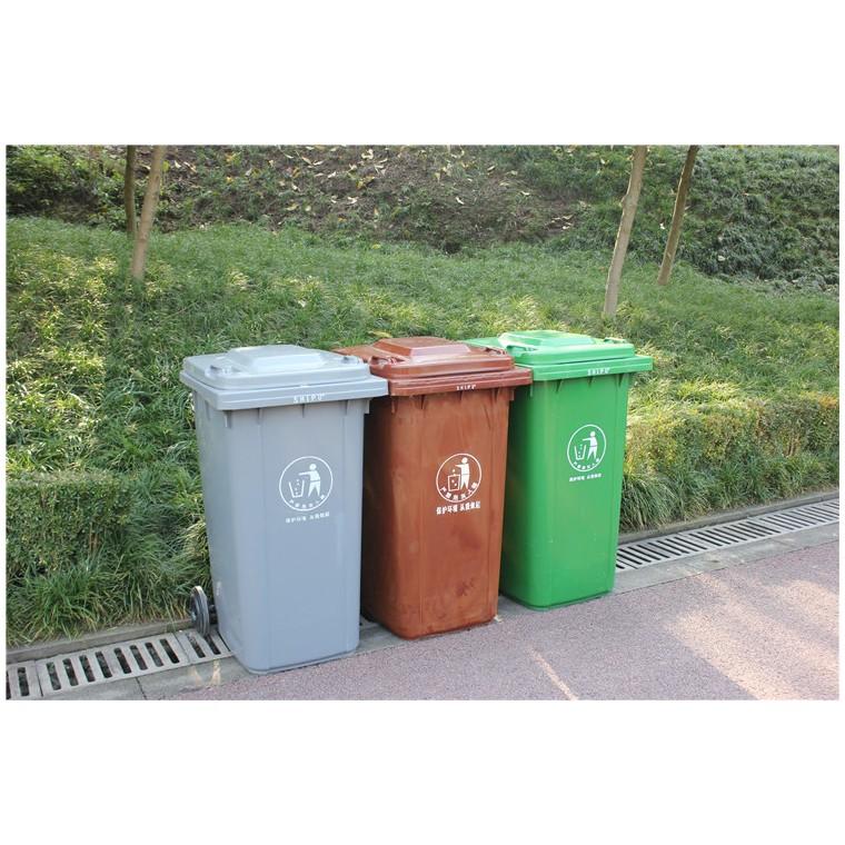 重庆万盛室外塑料垃圾桶塑料分类垃圾桶哪家专业