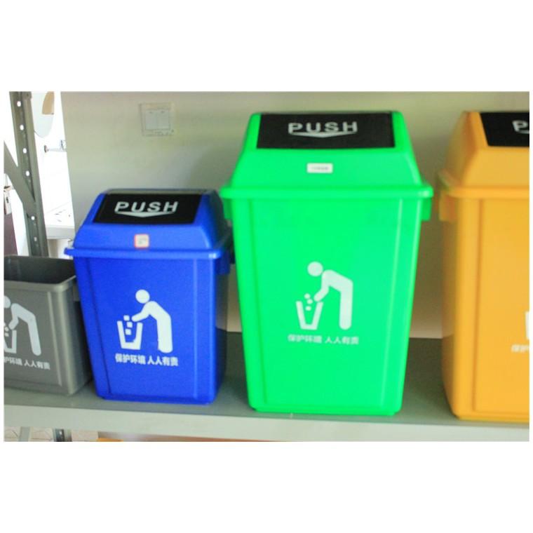 重慶榮昌環保分類垃圾桶塑料分類垃圾桶信譽保證