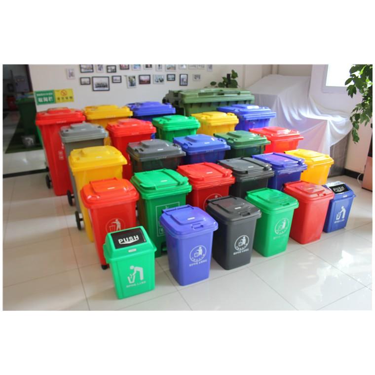 重慶榮昌環保分類垃圾桶塑料分類垃圾桶性價比