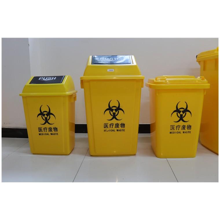 重慶榮昌室外塑料垃圾桶塑料分類垃圾桶哪家專業