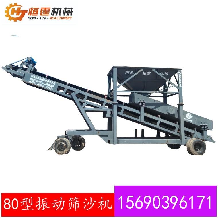 優質50型篩沙機生產廠家