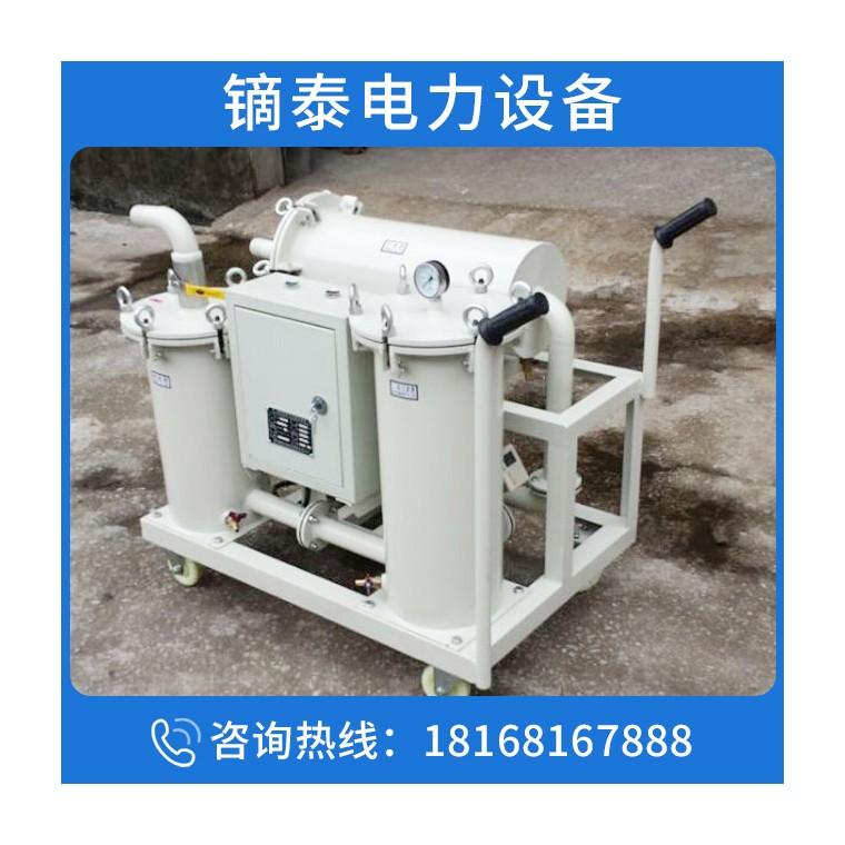 手扶式濾油機