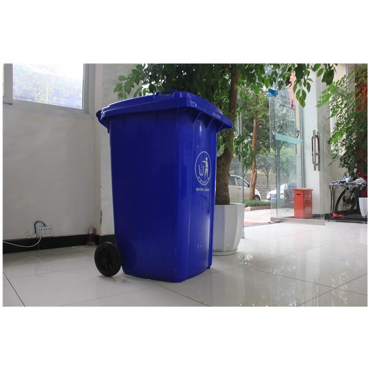 重慶江津室外塑料垃圾桶塑料分類垃圾桶信譽保證