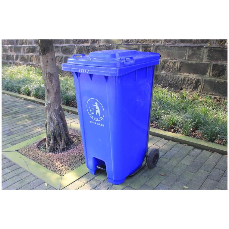 重慶南岸室外塑料垃圾桶塑料分類垃圾桶特價批發