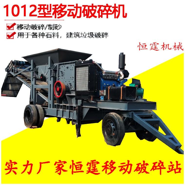 優質供應大型移動式破碎機