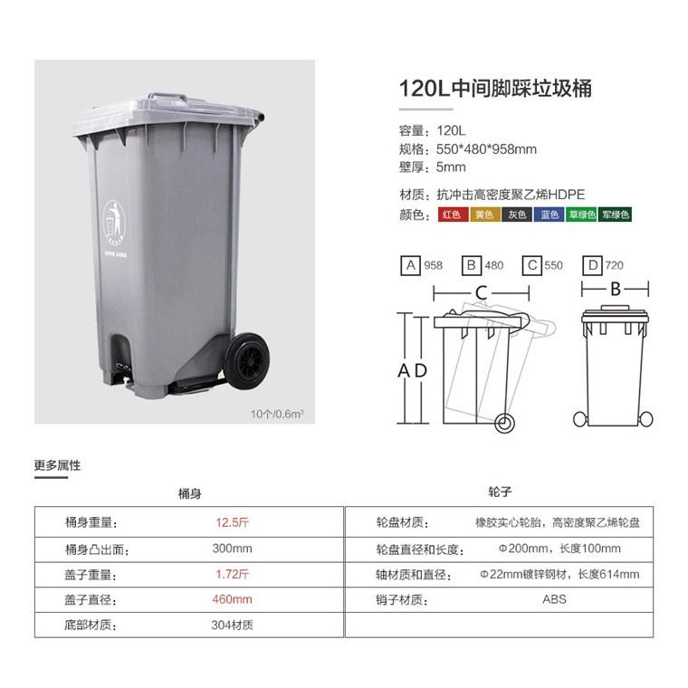 重庆江北区室外塑料垃圾桶塑料分类垃圾桶优质服务