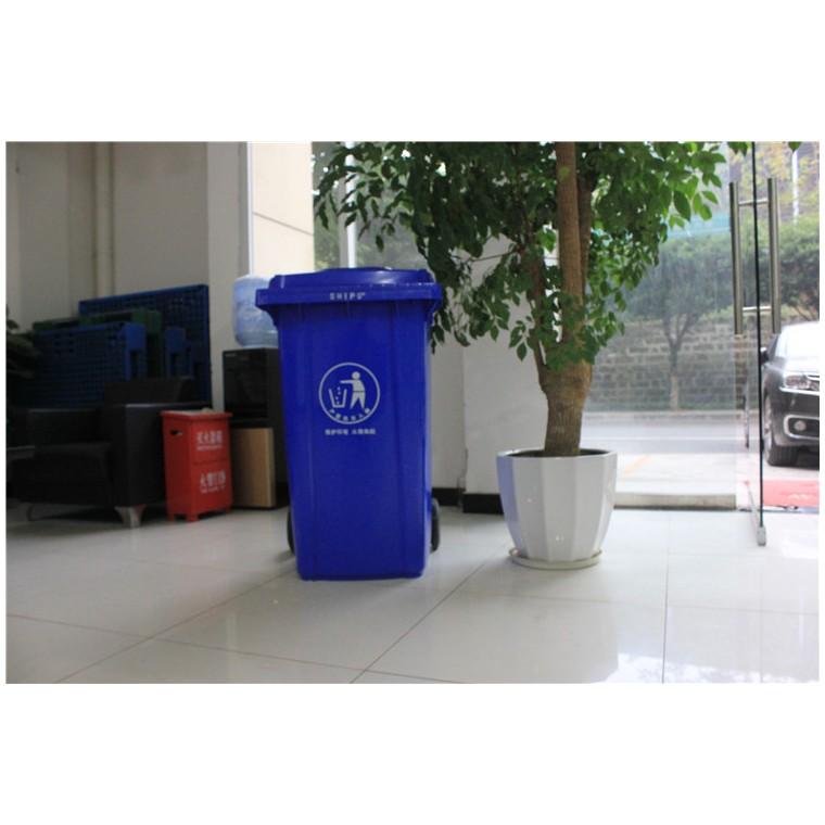重庆长寿环保分类垃圾桶塑料分类垃圾桶性价比