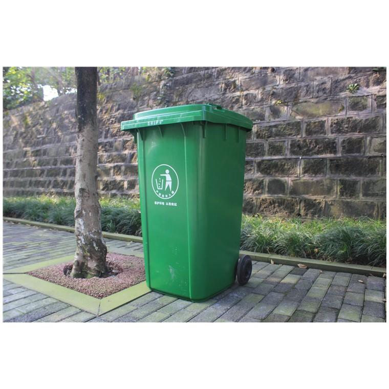 重慶南岸室外塑料垃圾桶塑料分類垃圾桶性價比