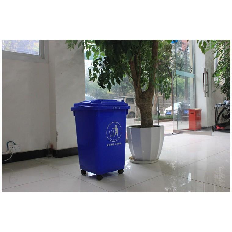 重慶南岸環保分類垃圾桶塑料分類垃圾桶特價批發