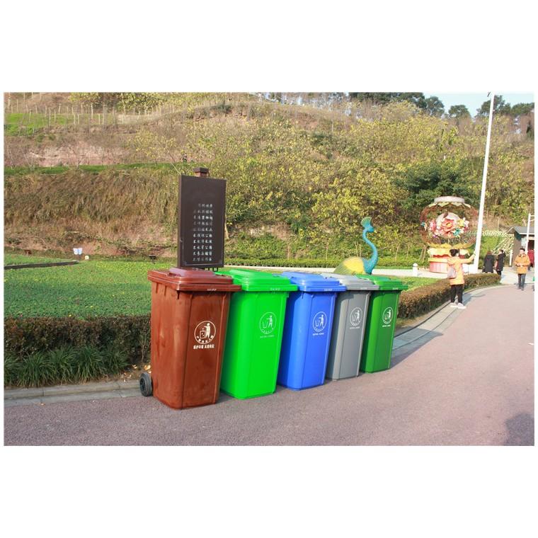 重庆南川环保分类垃圾桶塑料分类垃圾桶特价批发