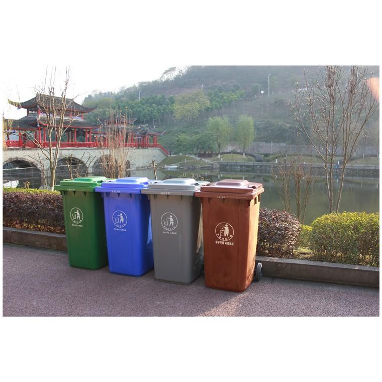 重慶涪陵環保分類垃圾桶塑料分類垃圾桶性價比