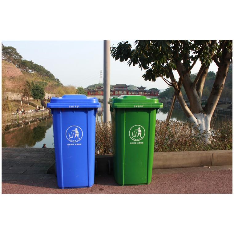 重庆渝中室外塑料垃圾桶塑料分类垃圾桶厂家直销