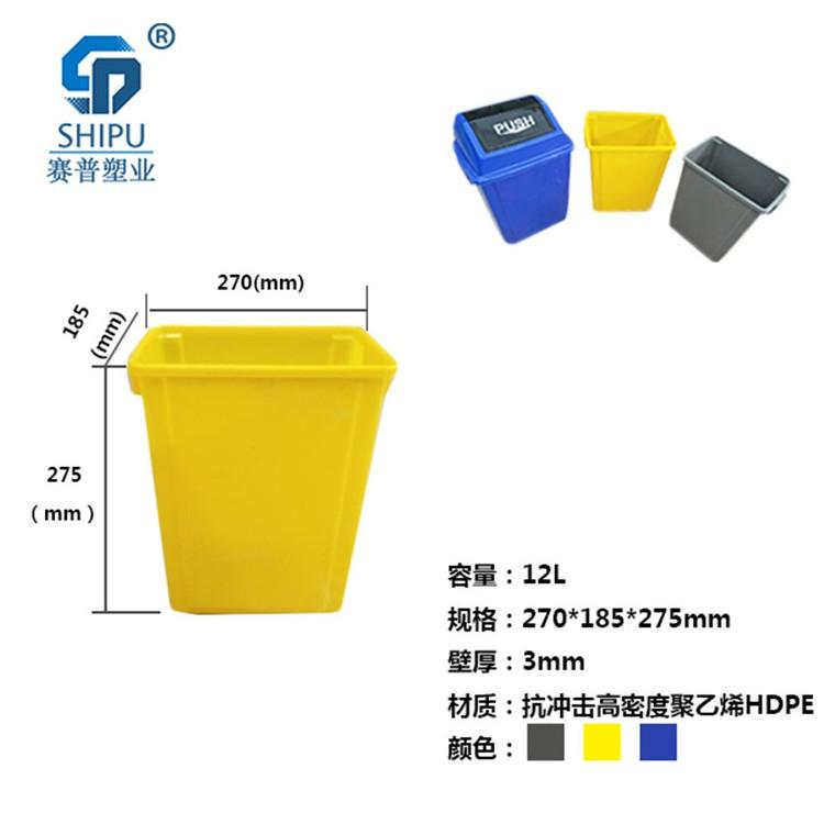 重慶涪陵環保分類垃圾桶塑料分類垃圾桶