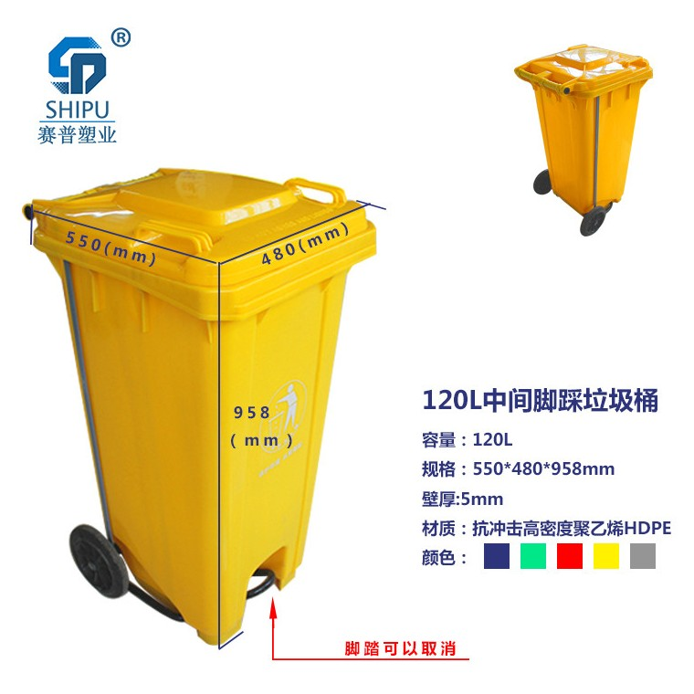 重慶渝中環保分類垃圾桶塑料分類垃圾桶哪家強
