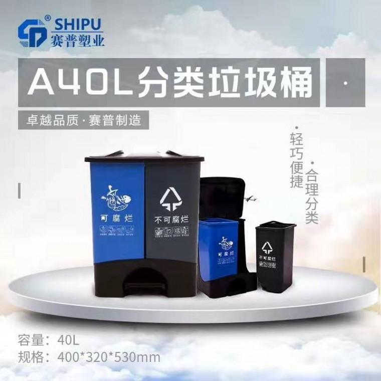 重慶涪陵室外塑料垃圾桶塑料分類垃圾桶價格實惠