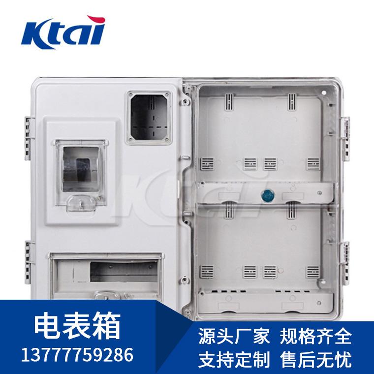 厂家生产室外不锈钢电表箱 防水不锈钢电表箱